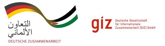 GIZ-Cooperation-logo