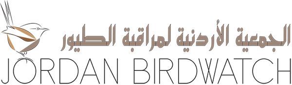 Jordan BirdWatch logo