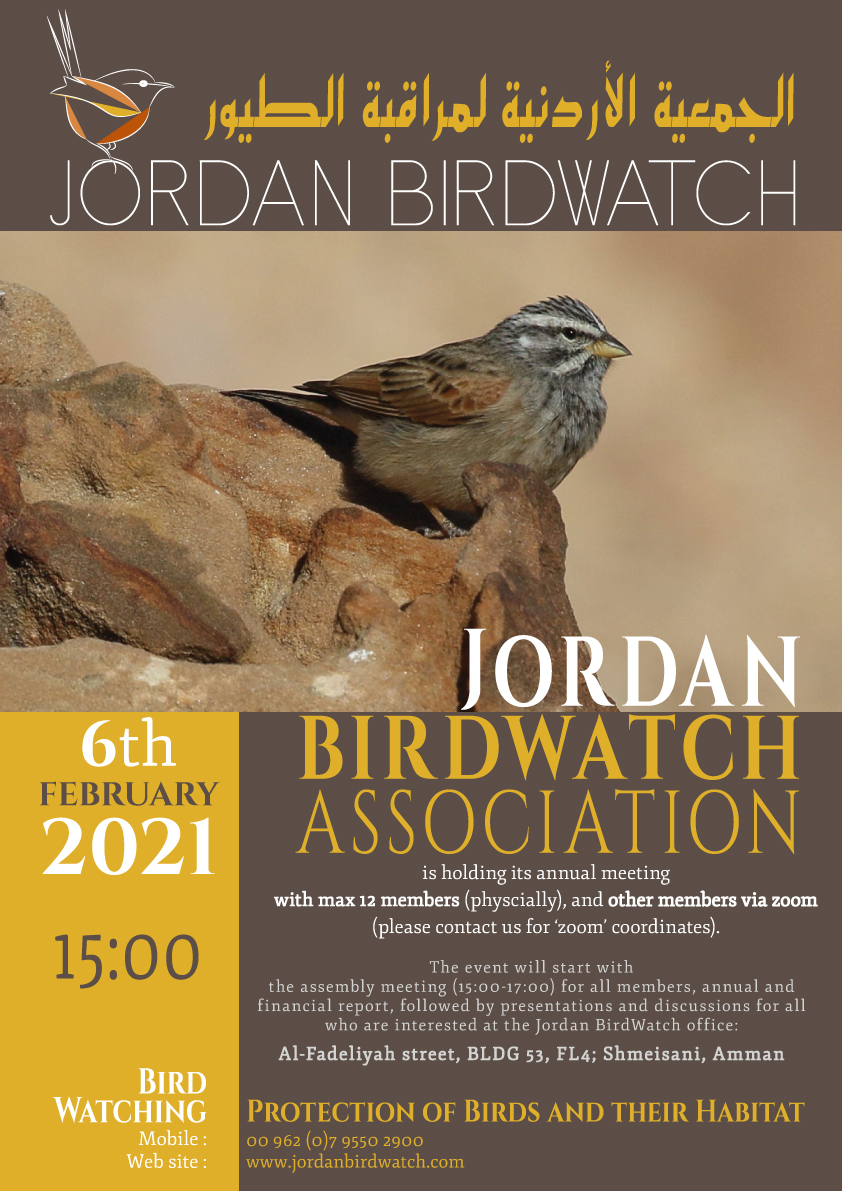 Jordan Birdwatch Association annual meeting 2021